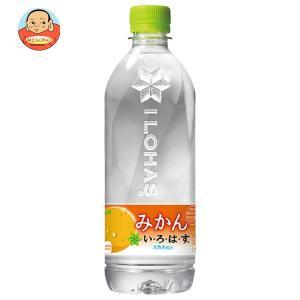 コカコーラ い・ろ・は・す みかん(いろはす みかん) 555mlペットボトル×24本入|misono-support