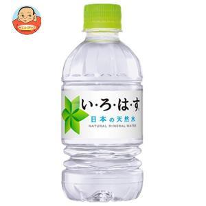 コカコーラ い・ろ・は・す(いろはす I LOHAS) 340mlペットボトル×24本入|misono-support