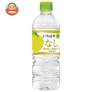 コカコーラ い・ろ・は・す なし (いろはす なし) 555mlペットボトル×24本入|misono-support