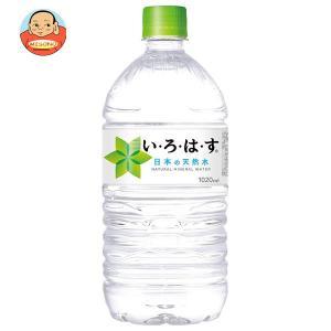 コカコーラ い・ろ・は・す(いろはす I LOHAS) 1020mlペットボトル×12本入|misono-support