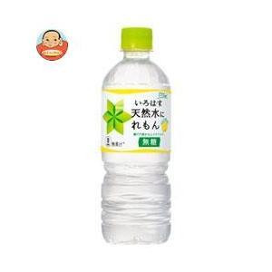 コカコーラ い・ろ・は・す(いろはす) 天然水にれもん 555mlペットボトル×24本入|misono-support