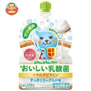コカコーラ ミニッツメイド ぷるんぷるんQoo(クー) おいしい乳酸菌 125gパウチ×30本入