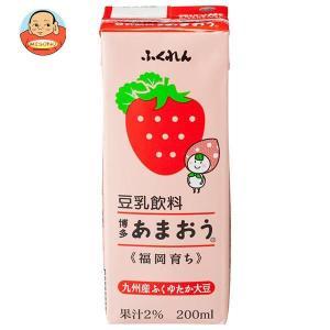 ふくれん 豆乳飲料 博多あまおう 200ml紙パック×24本入|misono-support