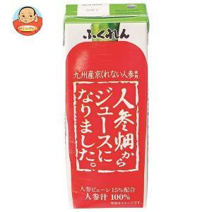 ふくれん 人参畑(京くれない)からジュースになりました。 200ml紙パック×24本入|misono-support