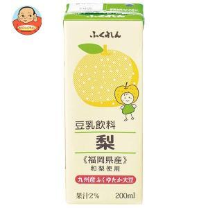 ふくれん 豆乳飲料 梨 200ml紙パック×24本入|misono-support