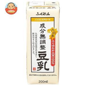 ふくれん 九州産ふくゆたか大豆 成分無調整豆乳 200ml紙パック×24本入|misono-support