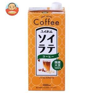 ふくれん 豆乳飲料 麦芽コーヒー 1L紙パック×12(6×2)本入|misono-support