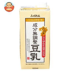 ふくれん 九州産ふくゆたか大豆 成分無調整豆乳 1L紙パック×12(6×2)本入