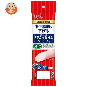 ニッスイ 毎日これ1本 EPA+DHAソーセージ【機能性表示食品】 100g(50g×2本)×20袋入|misono-support
