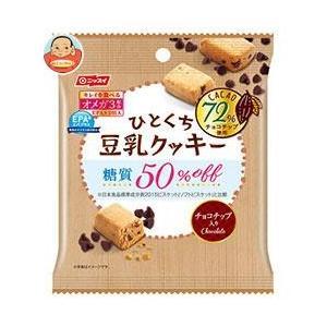 ニッスイ EPA+(エパプラス) ひとくち豆乳クッキー チョコチップカカオ72%入り 28g×10袋入|misono-support