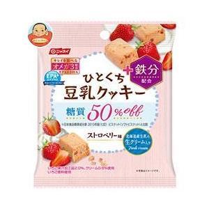 ニッスイ EPA+(エパプラス) ひとくち豆乳クッキー ストロベリー味 28g×10袋入|misono-support