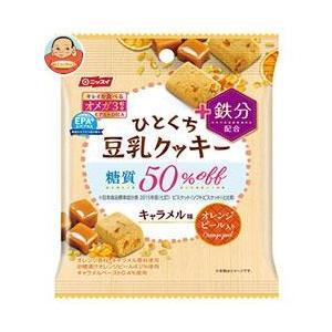 ニッスイ EPA+(エパプラス) ひとくち豆乳クッキー キャラメル味 オレンジピール入り 28g×10袋入|misono-support