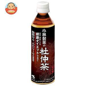 小林製薬 小林製薬の杜仲茶 500mlペットボトル×24本入|misono-support