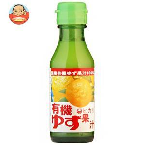 光食品 有機ゆず果汁 100ml瓶×20本入