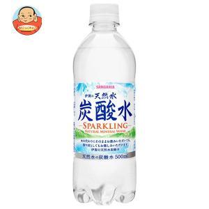 【賞味期限17.5.13】サンガリア 伊賀の天然水 炭酸水 500mlペットボトル×24本入