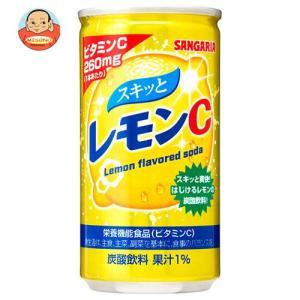 サンガリア スキッとレモンC 190g缶×30本入|misono-support