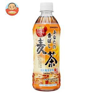 サンガリア あなたの香ばし麦茶 500mlペットボトル×24本入|misono-support