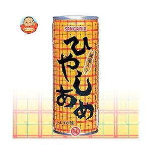 サンガリア ひやしあめ 250g缶×30本入