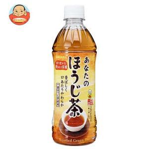 サンガリア 一休茶屋 あなたのほうじ茶 500mlペットボトル×24本入|misono-support