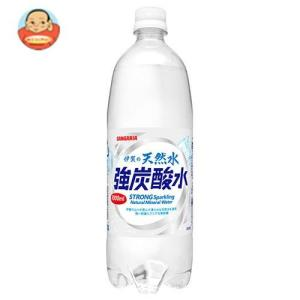 サンガリア 伊賀の天然水 強炭酸水 1Lペットボトル×12本入|misono-support