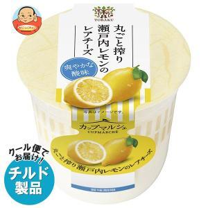 【送料無料】【チルド(冷蔵)商品】トーラク カップマルシェ 丸ごと搾り 瀬戸内レモンのレアチーズ 95g×6個入|misono-support