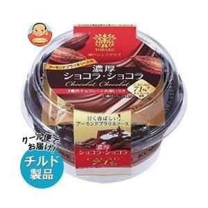 【送料無料】【チルド(冷蔵)商品】トーラク 神戸シェフクラブ ショコラ・ショコラ 85g+8g×6個入|misono-support