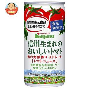 ナガノトマト 信州生まれのおいしいトマト 食塩無添加【機能性表示食品】 190g缶×30本入 味園サポート PayPayモール店
