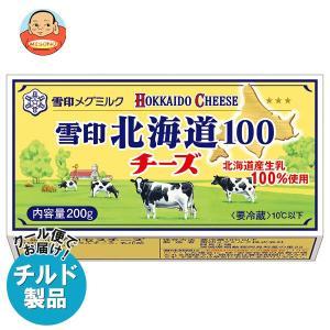 【送料無料】【チルド(冷蔵)商品】雪印メグミルク 雪印北海道100 チーズ 200g×12個入