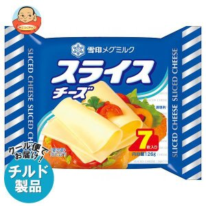 【送料無料】【チルド(冷蔵)商品】雪印メグミルク スライスチーズ(7枚入り) 126g×12袋入|misono-support
