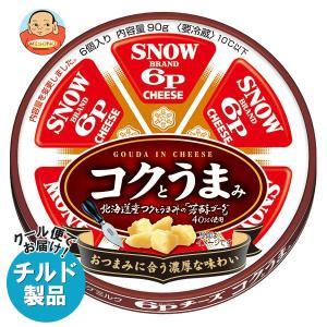 【送料無料】【チルド(冷蔵)商品】雪印メグミルク 6Pチーズ コクとうまみ 96g×12個入