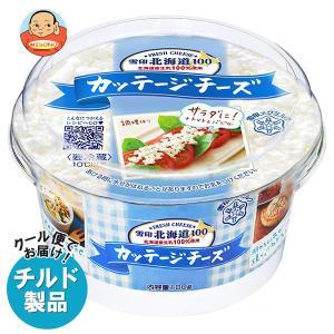 【送料無料】【チルド(冷蔵)商品】雪印メグミルク 雪印北海道100 カッテージチーズ 100g×6個入
