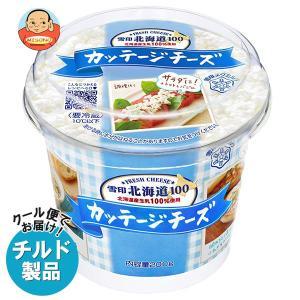 【送料無料】【チルド(冷蔵)商品】雪印メグミルク 雪印北海道100 カッテージチーズ 200g×6個...