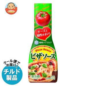 【送料無料】【チルド(冷蔵)商品】雪印メグミルク ピザソース 200g×12本入|misono-support