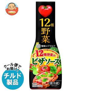 【送料無料】【チルド(冷蔵)商品】雪印メグミルク 12種野菜のピザソース 200g×12本入|misono-support
