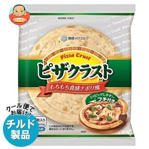 【送料無料】【チルド(冷蔵)商品】雪印メグミルク ピザクラスト 230g(2枚入り)×12袋入