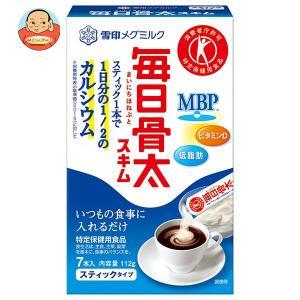 雪印メグミルク 毎日骨太スキム スティックタイプ【特定保健用食品 特保】 16g×7本×12箱入
