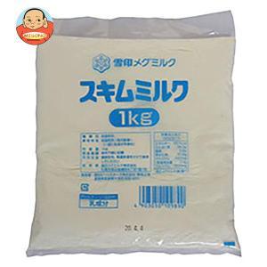 雪印メグミルク スキムミルク 1kg×1袋入 misono-support