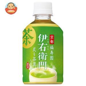 サントリー 【HOT用】緑茶 ホット 伊右衛門(いえもん) 280mlペットボトル×24本入