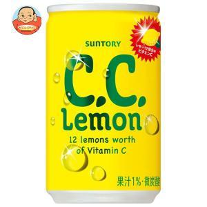 サントリー CCレモン 160ml缶×30本入|misono-support