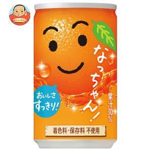 サントリー なっちゃん オレンジ 160g缶×30本入