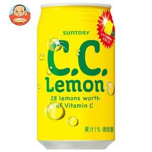 サントリー CCレモン 350ml缶×24本入