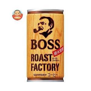 サントリー BOSS(ボス) ローストファクトリー 185g缶×30本入