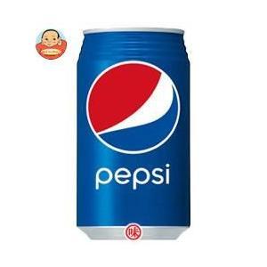 サントリー ペプシコーラ 350ml缶×24本入