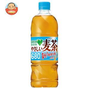 サントリー GREEN DA・KA・RA(グリーン ダカラ) やさしい麦茶【手売り用】 650mlペ...