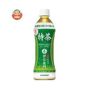 【送料無料】サントリー 緑茶 伊右衛門(いえも...の関連商品7