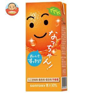 サントリー なっちゃん オレンジ 250ml紙パック×24本入|misono-support