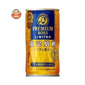 サントリー プレミアムボス リミテッド 185g缶×30本入
