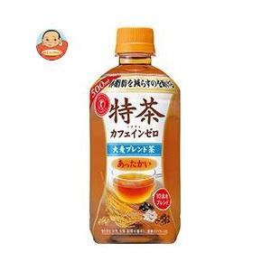 サントリー 【HOT用】特茶 カフェインゼロ 【特定保健用食品 特保】 500mlペットボトル×24本入