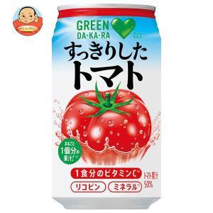 サントリー GREEN DAKARA(グリーン ダカラ) すっきりしたトマト 350g缶×24本入|misono-support