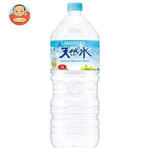 サントリー 奥大山の天然水 2Lペットボトル×6本入...